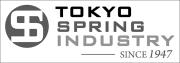 東京スプリング工業(株)ウェブサイト